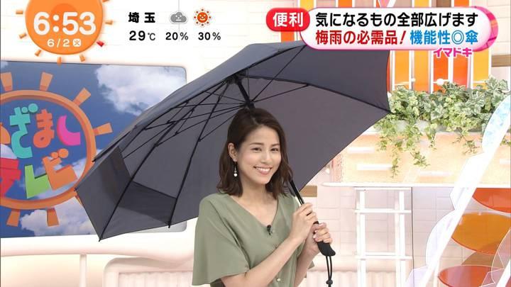 2020年06月02日永島優美の画像10枚目