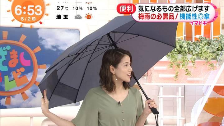 2020年06月02日永島優美の画像11枚目