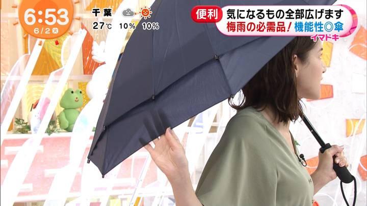 2020年06月02日永島優美の画像12枚目