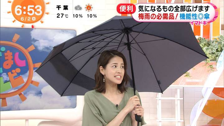 2020年06月02日永島優美の画像13枚目