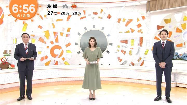 2020年06月02日永島優美の画像14枚目