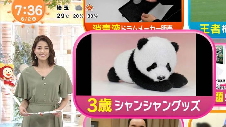 2020年06月02日永島優美の画像16枚目