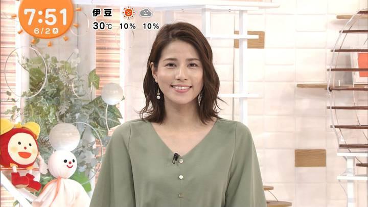 2020年06月02日永島優美の画像18枚目