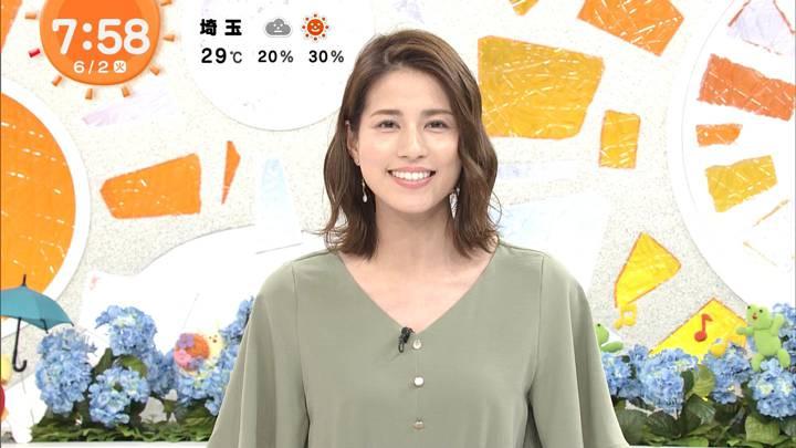 2020年06月02日永島優美の画像20枚目