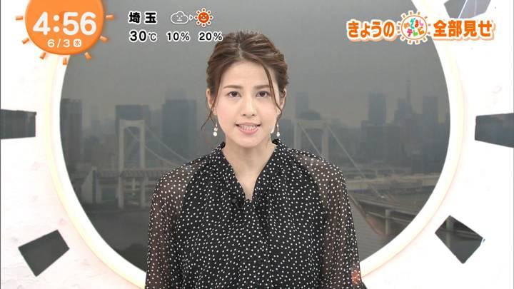 2020年06月03日永島優美の画像01枚目