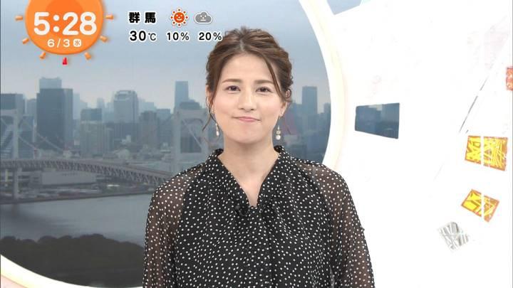 2020年06月03日永島優美の画像05枚目