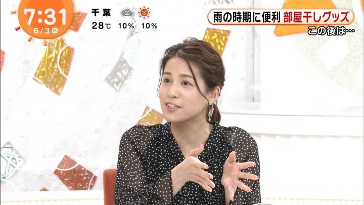 2020年06月03日永島優美の画像10枚目
