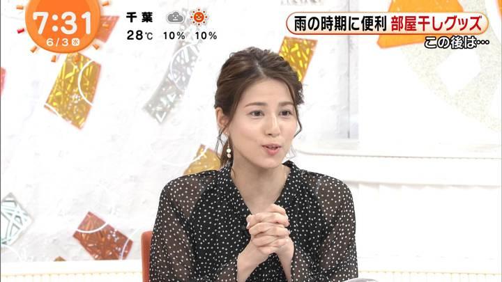 2020年06月03日永島優美の画像11枚目