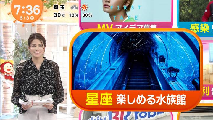 2020年06月03日永島優美の画像13枚目