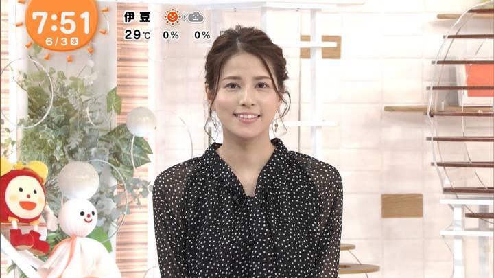 2020年06月03日永島優美の画像14枚目