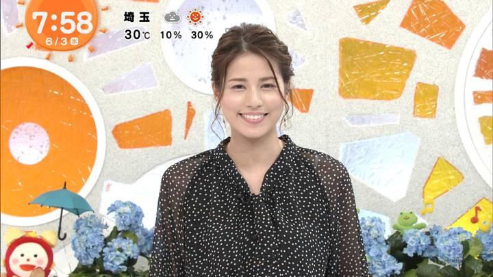 2020年06月03日永島優美の画像15枚目