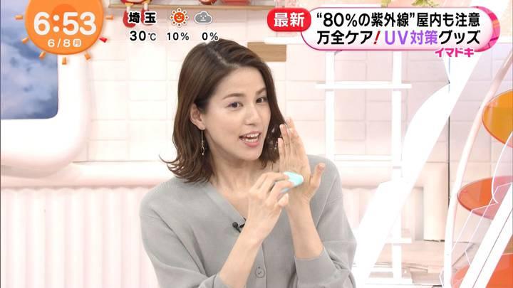 2020年06月08日永島優美の画像09枚目