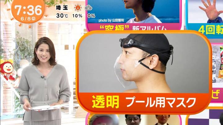 2020年06月08日永島優美の画像11枚目