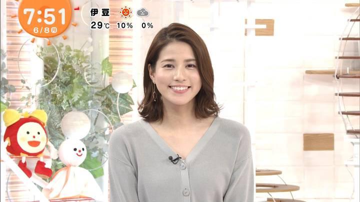 2020年06月08日永島優美の画像12枚目
