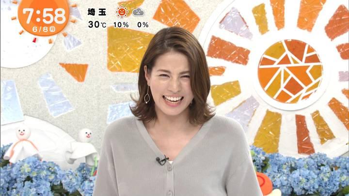 2020年06月08日永島優美の画像13枚目