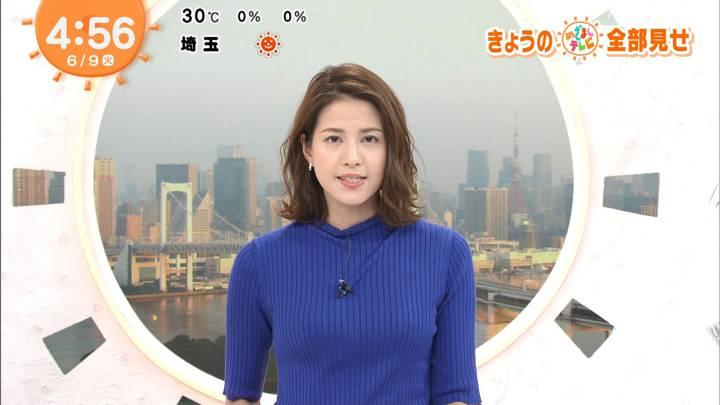 2020年06月09日永島優美の画像01枚目