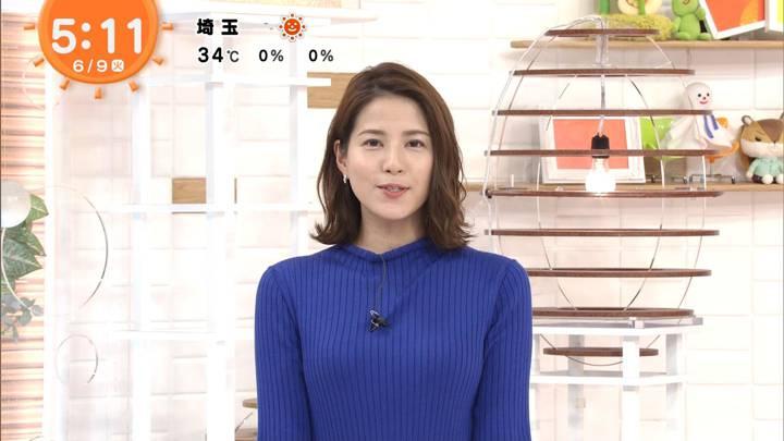 2020年06月09日永島優美の画像02枚目