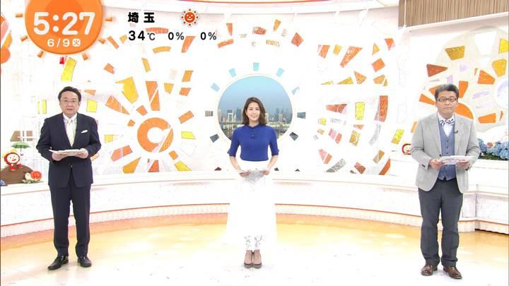 2020年06月09日永島優美の画像04枚目