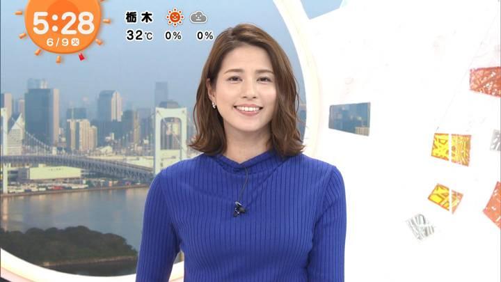 2020年06月09日永島優美の画像05枚目