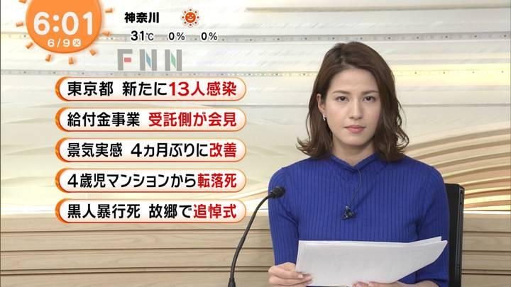 2020年06月09日永島優美の画像06枚目