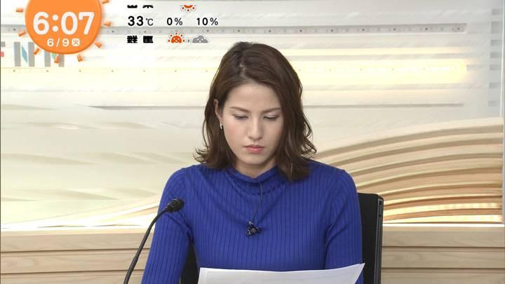 2020年06月09日永島優美の画像07枚目
