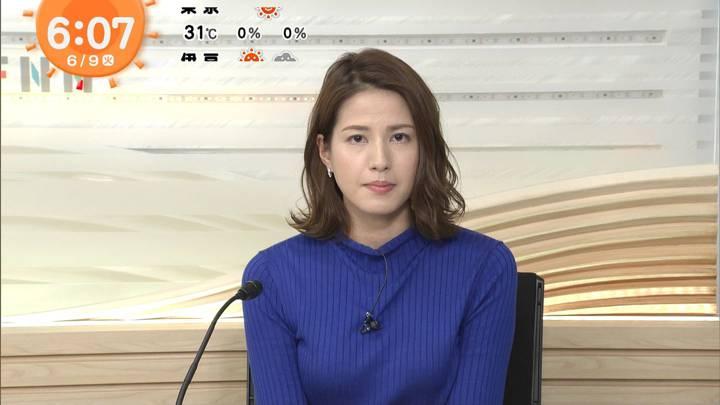 2020年06月09日永島優美の画像08枚目