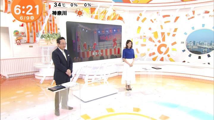 2020年06月09日永島優美の画像09枚目