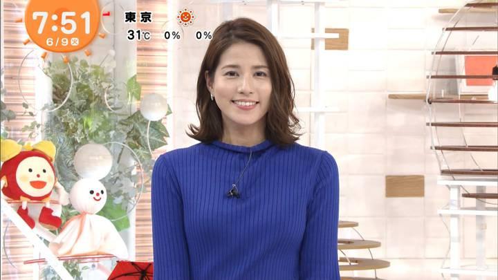 2020年06月09日永島優美の画像14枚目