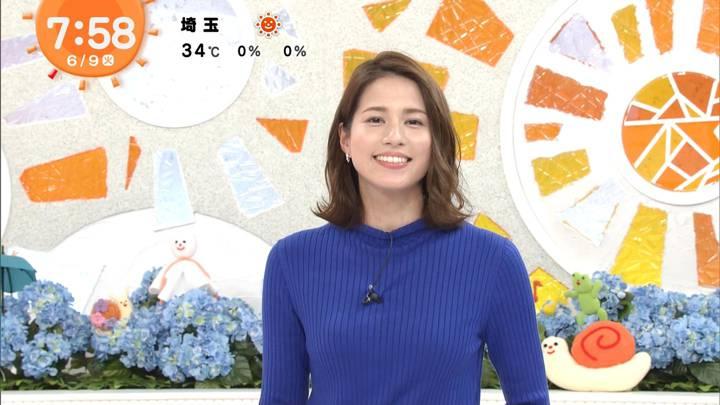 2020年06月09日永島優美の画像16枚目