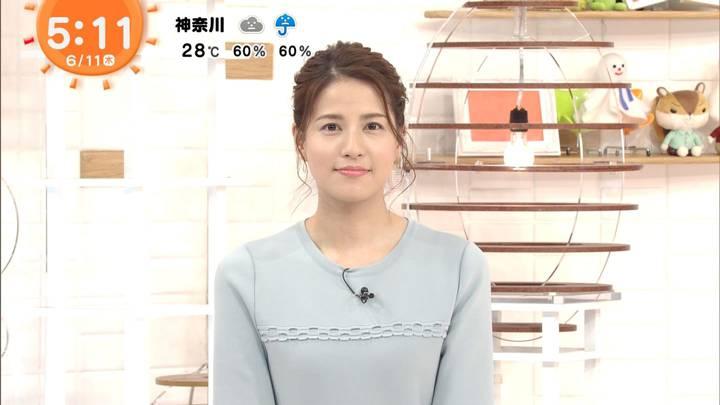 2020年06月11日永島優美の画像03枚目