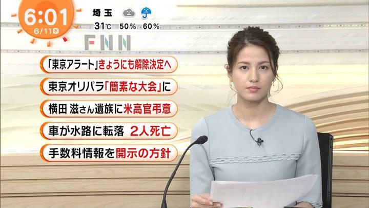 2020年06月11日永島優美の画像04枚目