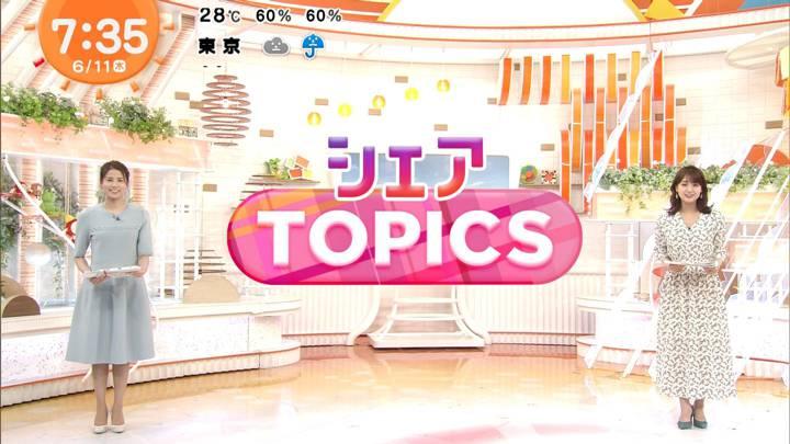 2020年06月11日永島優美の画像07枚目