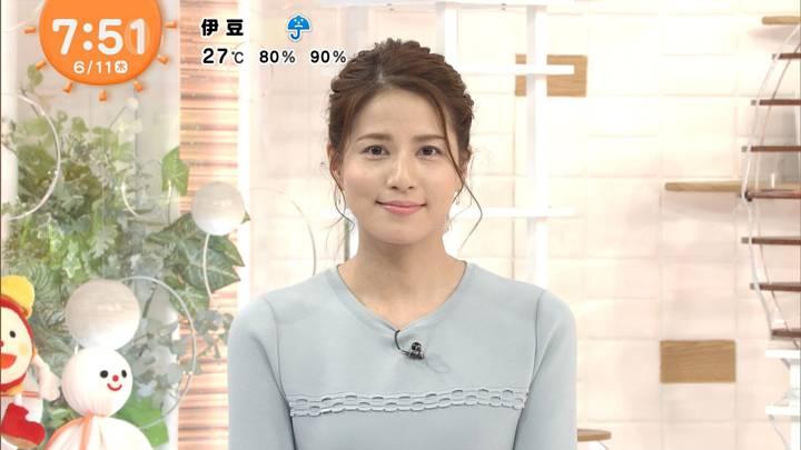2020年06月11日永島優美の画像09枚目