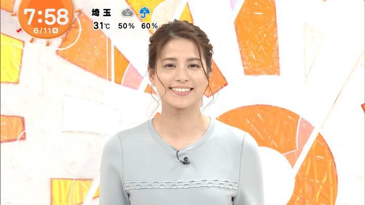 2020年06月11日永島優美の画像10枚目