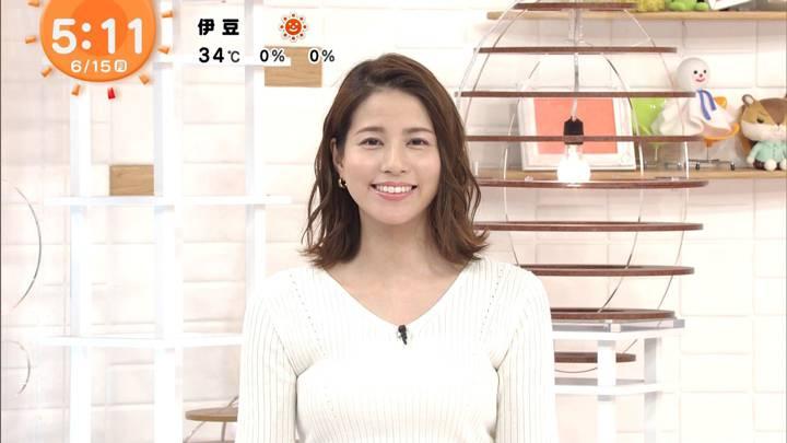 2020年06月15日永島優美の画像03枚目