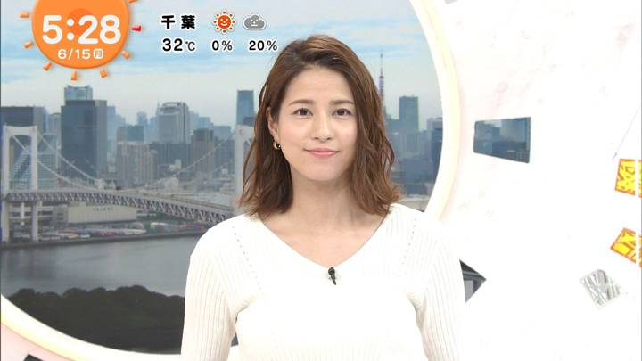 2020年06月15日永島優美の画像04枚目