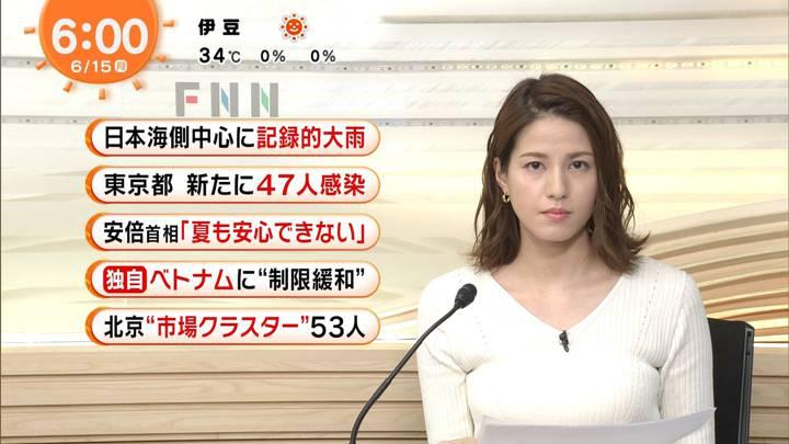 2020年06月15日永島優美の画像05枚目