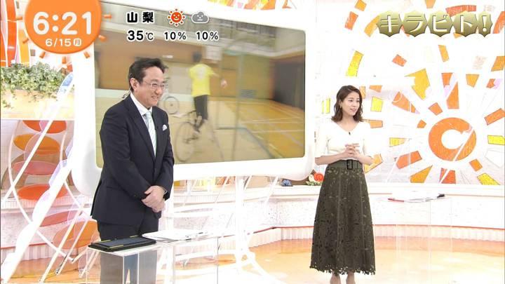 2020年06月15日永島優美の画像09枚目