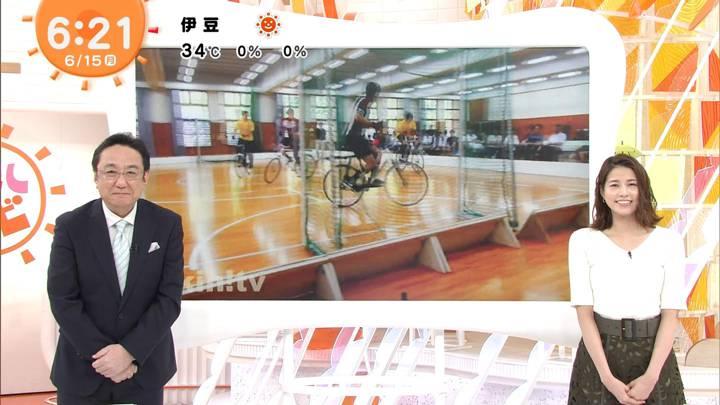2020年06月15日永島優美の画像10枚目