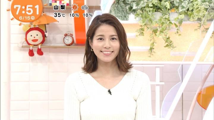 2020年06月15日永島優美の画像14枚目