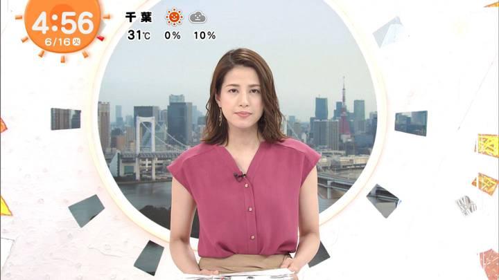 2020年06月16日永島優美の画像02枚目