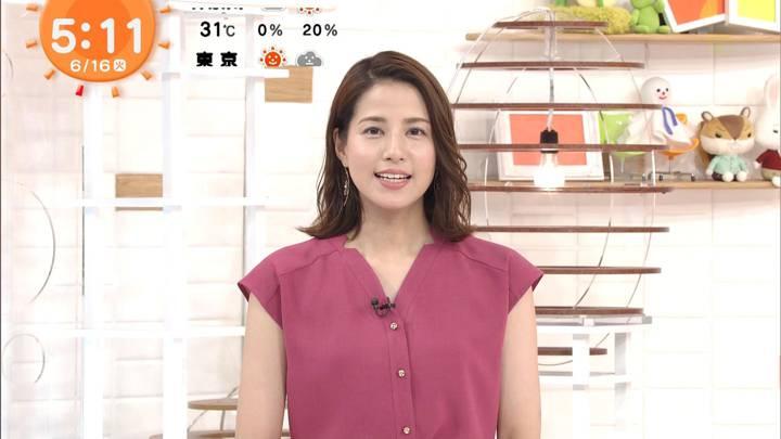 2020年06月16日永島優美の画像03枚目