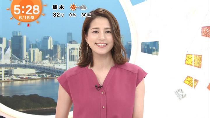 2020年06月16日永島優美の画像06枚目