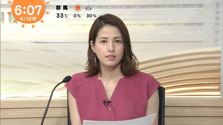 2020年06月16日永島優美の画像08枚目