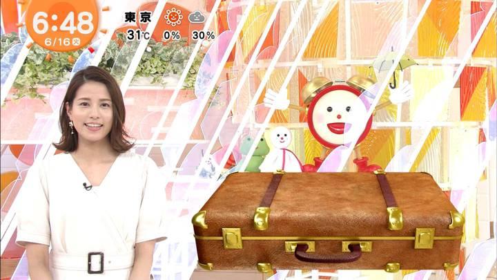 2020年06月16日永島優美の画像11枚目