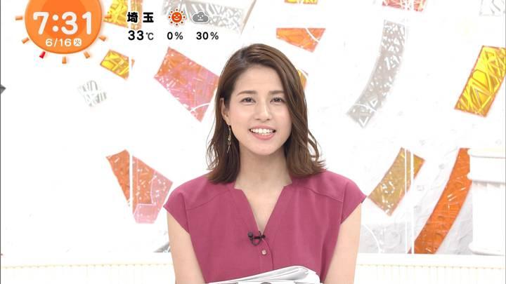 2020年06月16日永島優美の画像12枚目