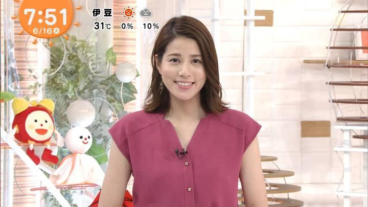 2020年06月16日永島優美の画像15枚目