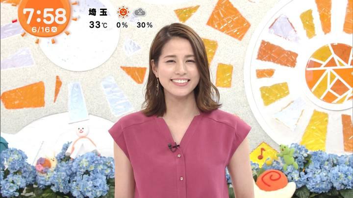 2020年06月16日永島優美の画像17枚目