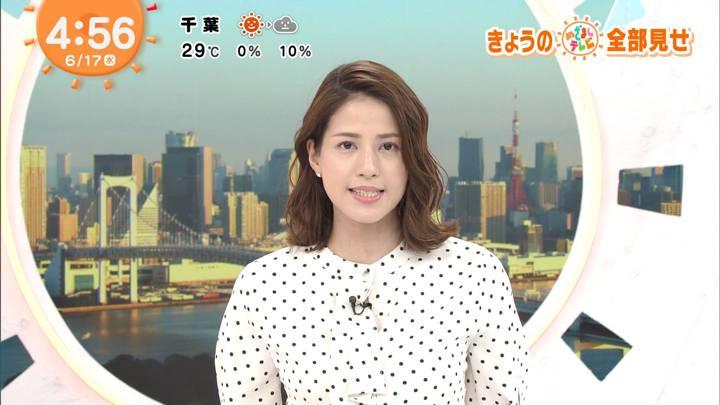 2020年06月17日永島優美の画像01枚目