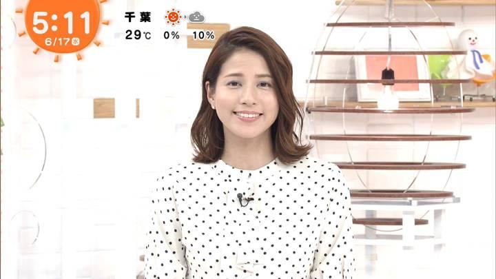 2020年06月17日永島優美の画像02枚目
